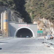 隧道防火涂料厂家,隧道防火涂料施工,隧道防火涂料检测