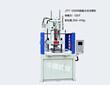 JTT-1200R圆盘立式注塑机-今通机械研、产、销