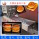 进诚牌全自动月饼托盒封口机盒装蛋挞蛋黄酥封口机饼干封口机