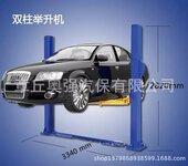 双柱举升机厂家供应汽车维修设备双柱举升机双柱汽车举升机3T