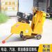 汽油馬路切割機柴油路面切割機電動地面切割機