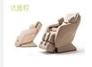 榆林按摩椅专卖店荣康按摩椅RK7203按摩椅陕西榆林店
