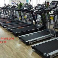 西安跑步机按摩椅健身车椭圆机健身器材厂家直销北郊凤城二路专卖店