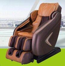西安按摩椅专卖店荣康按摩椅RK1901按摩椅维修中心按摩椅体验中心图片
