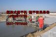 湖南长沙电动框架式整平机广东汽油路面摊铺机