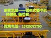 浙江杭州新款框架式整平机摊铺机混凝土路面整平机厂家