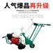 DCQC專業訂制草皮移植起草皮機手扶鏟草皮機