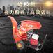 厂家出售全新碎枝机福建莆田多功能木材粉碎机小型移动式木屑机