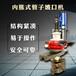 闪电发货!电动ISY型管子坡口机江苏扬州内涨式管道坡口机