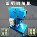 靠谱!全自动钢板倒角机/台式钢板坡口机厂家发货