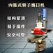 專業管子坡口機外卡式切割坡口機一體機內脹式管子坡口機