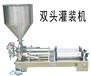 膏体液体定量灌装机江西南昌定量电动小型灌装机