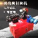 预应力金属波纹管制管机金属钢带卷管机