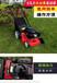出售手推汽油割草机油耗超低的割草机