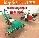 加宽草皮切线机自动调节草坪割线机草皮块移植切割机草坪机
