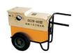 廠家發貨!混凝土吸水機河北熱賣70型混凝土真空吸水機