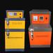 移动式焊条烘干箱小型工业焊条烤炉带保温层焊条烘箱