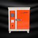 焊條烘干箱雙開門帶保溫焊條烘箱焊條烤干箱
