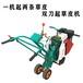 350寬鏟草皮機大馬力起草皮機雙刀草皮移植機一分為二起草皮機