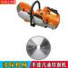 手提式汽油切割機金屬切割機消防破拆工具消防救援無齒鋸
