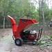 柴油樹枝粉碎機低噪音園林碎枝機棉花桿碎枝機
