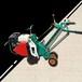 草坪基地起草皮機草皮鏟草機手推草坪移植機