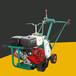 草皮移植機雙刀鏟草皮機草皮卷起草皮機鏟草皮機