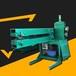 油桶切蓋機200L鐵桶切蓋壓平機液壓油桶切割機