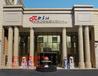 新华上海贵金属签约时间,BTX手续费,开户需要准备什么资料
