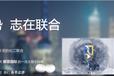 上海长江联合开户流程,长江油点差,新版行情分析系统下载