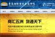 青岛国际有色开户时间-青国沥青保证金-手续费怎么收?