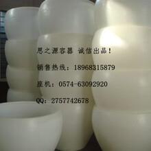 思之源厂家直供白色纯食品级原料制成透明塑料缸