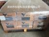 供应镍角批发,加拿大INCO英可镍角、电镀镍角、不含硫镍角、电解镍角