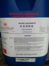 美國優耐UCC氨基磺酸鎳,電鍍氨基磺酸鎳,高純氨基磺酸鎳溶液圖片
