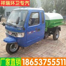 北京农用吸粪车三轮吸粪车多少钱一辆专业快速图片