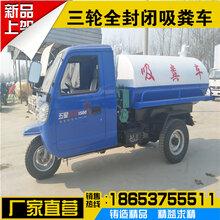 北京时风吸粪车哪里有卖的祥瑞厂家质优价廉图片