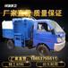 乡镇专用垃圾车多少钱一辆小型挂桶垃圾车厂家直销