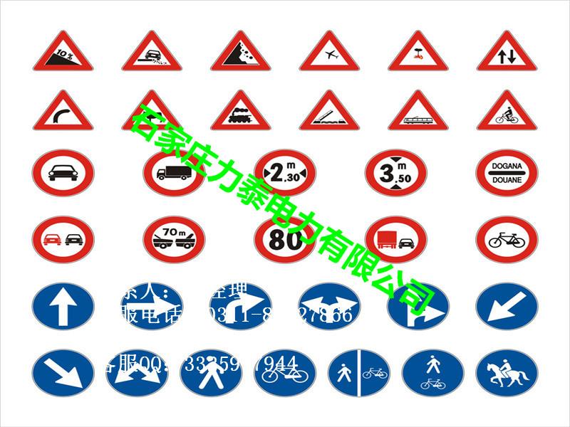 输电线路标志牌电力铁塔标志牌电力杆号牌