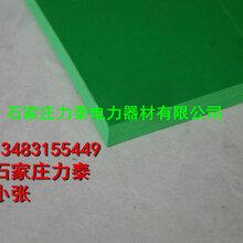 长春绿色绝缘橡胶板/抗静电胶板价格图片