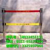 兴宁绝缘围栏/变压器隔离围栏价格/铁塔标志牌价格