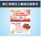 湖南微信公众号发红包第三方平台排名防伪标签