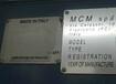 供:意大利MCM630高速高精密卧式加工中心