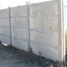 保定水泥围墙价格