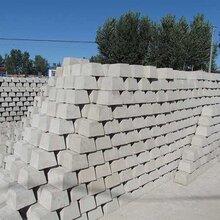 河北-水泥围墙预制