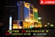 北京海淀优美LED硬灯条灯哪家最好-灵创照明