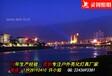 忻州天涯海角不遥远,灵创LED投光灯伴您赢得业界口碑!