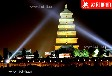 甘肃新凉平市优质LED线条灯值得相信的厂家-灵创照明