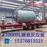 搪瓷反应釜生产厂家-淄博龙华化工设备有限公司