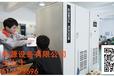 沃森DCDC电源高精度新能源电机测试的不二之选