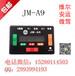维尔科技学时跑码机jm-a9快速解决学时大帮手